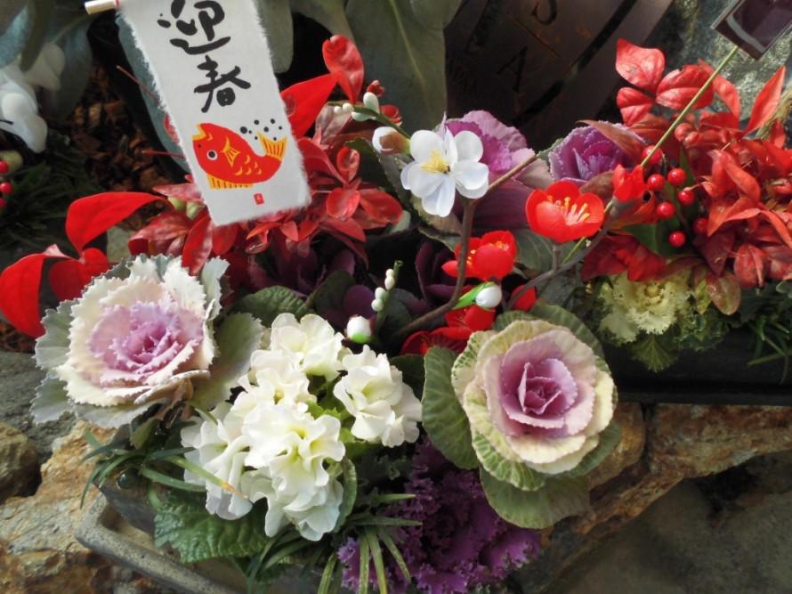 飯田市庭作りおススメの植物を取り扱う黄鶴園