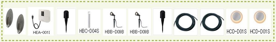 ガーデンパック(器具5個) 器具画像