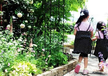 子供が楽しめる庭